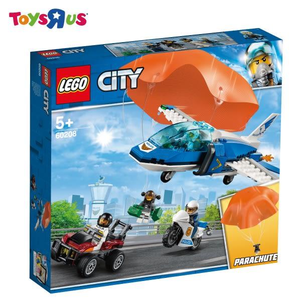 玩具反斗城 樂高LEGO 城市系列 60208 航警降落傘追捕