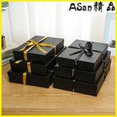 禮盒七夕禮品盒簡約精美包裝盒大號禮盒 伊人閣