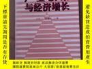 二手書博民逛書店罕見產業政策與經濟增長Y26394 汪同三、齊建國 主 社會科學文獻 出版1996