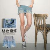 哈韓孕媽咪孕婦裝*【HB2743】腰可調孕婦褲.螢光鈕扣潑漆淺色牛仔短褲