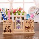 多功能筆筒創意時尚韓國小清新學生可愛兒童桌面擺件帶沙漏功能  深藏blue