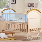嬰兒床搖籃推床多功能游戲床  igo