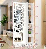 擋煞中式屏風隔斷客廳玄關墻現代簡約時尚裝飾臥室遮擋家用小戶型CY  【PinkQ】