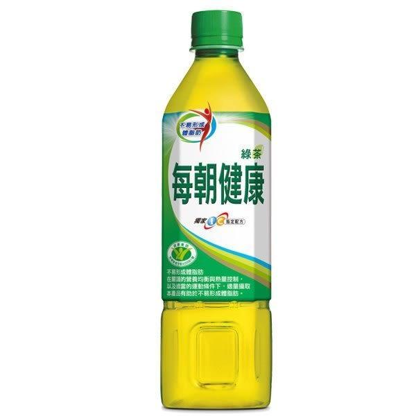 每朝健康 綠茶 650ml (4入)/組