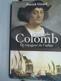 【書寶二手書T8/原文書_QGP】Christophe Colomb_Patrick Girard