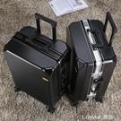 行李箱男結實耐用加厚大容量鋁框拉桿箱2021年新款密碼靜音旅行箱 樂活生活館