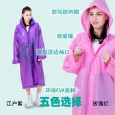 雨衣男女非一次性雨衣成人便攜戶外時尚旅游雨衣學生兒童長款加厚雨披 限時八折 最后一天