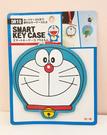 【震撼精品百貨】Doraemon_哆啦A夢~哆啦A夢 DORAEMON鑰匙套(可放遙控器)-大頭造型#14009