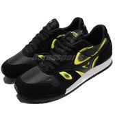 【五折特賣】Mizuno 休閒慢跑鞋 1906 ML87 黑 螢光綠 男鞋 女鞋 【PUMP306】 D1GA170109