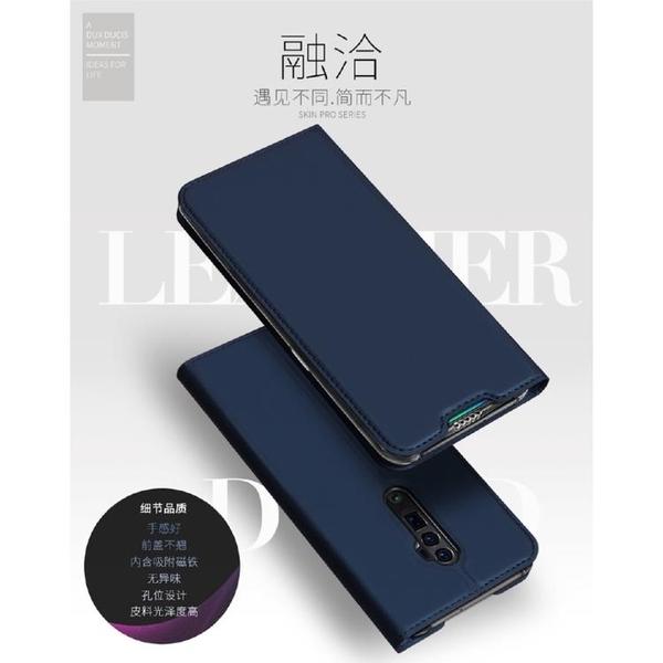 Dux Ducis 奢華 商務皮套 OPPO Reno 5G / 10倍變焦版 手機殼 掀蓋保護殼 翻蓋皮套 磁鐵吸附