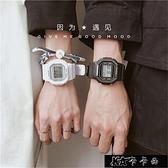 獨角獸手錶女學生韓版簡約ins風學院閨蜜二三人情侶男LED電子手錶【全館免運】