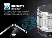 【全館折扣】 小鋼砲 小喇叭 小音箱 收音機 藍芽喇叭 藍芽音箱 插卡 音源輸入 HANLIN34BT28