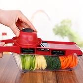 家用土豆絲切絲器廚房用品多功能切菜蘿卜擦絲土豆片切片刨絲神器  全館鉅惠