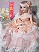 芭比公主60厘米大號超大依甜芭比洋娃娃套裝仿真精致女孩公主玩具禮盒單個LX  COCO衣巷