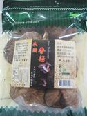美綠地~木頭香菇60公克/包