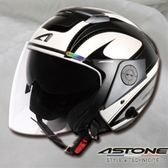 【東門城】ASTONE RS T27 白 來自法國 3/4罩 都會休閒安全帽 (有加大版)