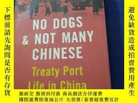 二手書博民逛書店No罕見dogs and not many chinese:tr