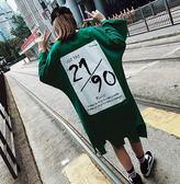 EASON SHOP(GU6592)男友風刷破OVERSIZE長版落肩七分袖圓領T恤裙字母側開衩連身裙洋裝女上衣