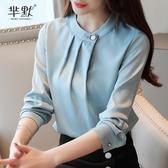 春季韓版時尚輕熟減齡緞面襯衫女長袖甜美優雅氣質上衣百搭打底衫 居享優品