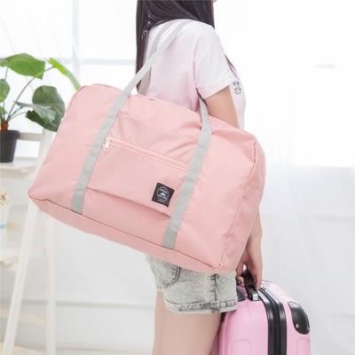 便攜收納包旅行收納袋手提衣物裝衣服的袋子可套行李箱拉桿上的包整理袋·樂享生活館