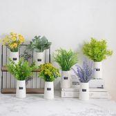 北歐仿真盆栽假草植物裝飾盆栽綠植擺件ins假花盆景客廳家居室內擺設 XY4940【KIKIKOKO】