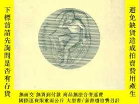 二手書博民逛書店One罕見Hundred Years 1894-19945763