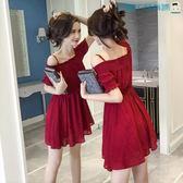 【618好康又一發】女夏性感露肩一字領收腰吊帶洋裝