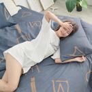 #U125#舒柔超細纖維6x6.2尺雙人加大床包被套四件組-台灣製