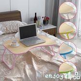 電腦桌懶人桌小桌子折疊桌子床上書桌宿舍簡約經濟型多功能書桌  enjoy精品