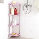 浴室置物架衛生間放洗臉盆架落地式塑料三腳...