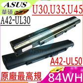 ASUS 電池(原廠最高規)-華碩 U30,U35,U45,U45JC,UL30,UL50,UL80V,PL30,PL80,A42-UL50