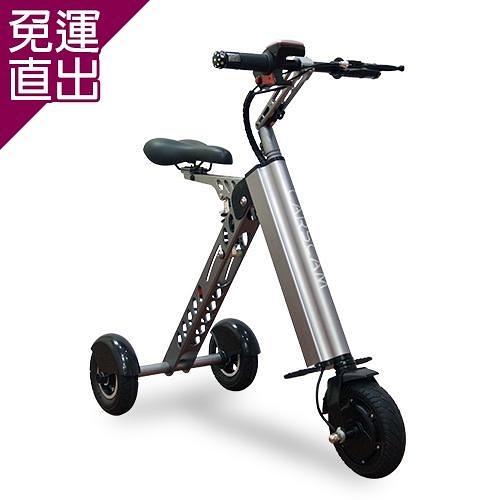 CARSCAM K型智能三輪 折疊電動車【免運直出】