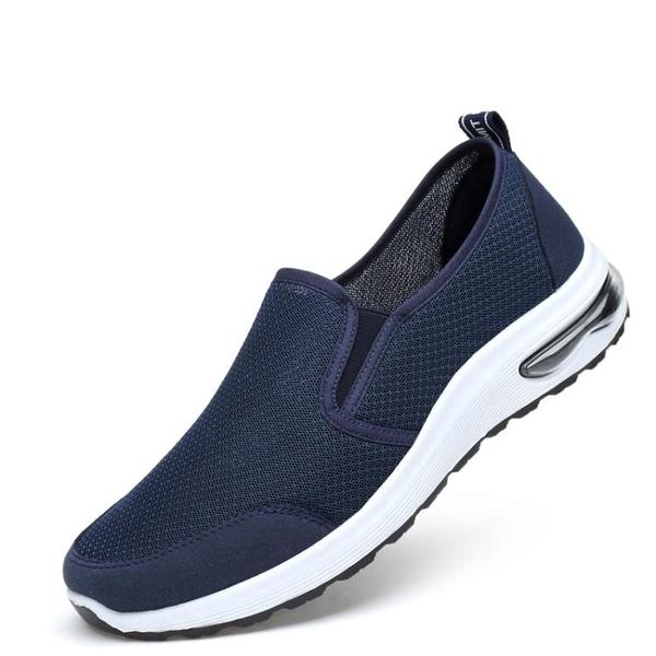 夏季中老年健步鞋男布鞋休閒透氣老人鞋防滑軟底