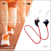 3C便利店【Hang】EAR-PHONE W5掛耳式藍芽運動耳機 無線迷你立體聲 低音扁線 防汗水 慢跑族愛用