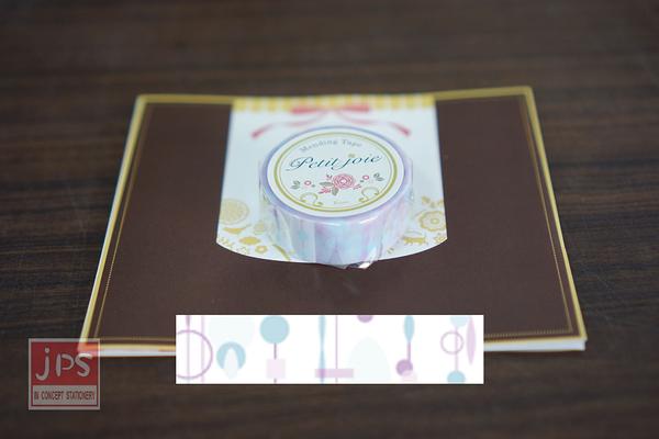 【NICHIBAN】 日絆 Petit Joie Mending Tape 花邊隱形膠帶 藍紫圓珠圖樣 (PJMD-15S014)