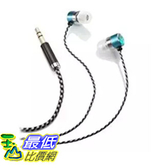 [美國直購] Altec Lansing MZX736AQ 入耳式 耳機 Bliss Platinum Series Headphones - Aqua