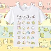 角落生物T恤可愛貓咪白熊企鵝炸豬排二次元動漫周邊短袖衣服童裝 任選一件享八折