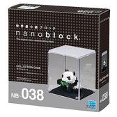 《 Nano Block 迷你積木 》NB-038 積木展示盒╭★ JOYBUS玩具百貨