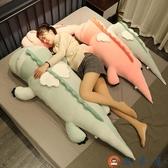 抱枕毛絨玩具可愛萌長條抱枕玩偶布娃娃公仔【淘夢屋】