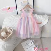 女童吊帶洋裝 女童2021春夏新款裙子可愛寶寶彩虹網紗吊帶公主連身裙兒童演出服 小天使