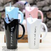 雙十二狂歡購創意男女情侶吸管陶瓷杯可愛個性大容量奶茶咖啡杯桃心馬克杯