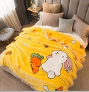 毛毯 毛毯被子冬季用保暖超厚款冬天蓋的加絨加厚單人學生宿舍奶牛毯子【快速出貨八折下殺】