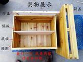 煮蠟單層烘干杉木中蜂十框標準蜜蜂桶浸蠟蜂箱平箱三套 HH1898【潘小丫女鞋】