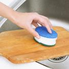 長柄雙面百潔刷 洗鍋刷 清潔刷 廚房 百潔布 清洗 小刷子 洗碗刷 洗手台【P384】MY COLOR