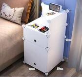 簡易床頭柜簡約現代歐式儲物柜塑料組裝迷你角柜臥室多功能小柜子HRYC {優惠兩天}