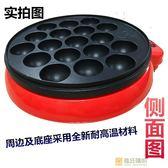 交換禮物-家用章魚小丸子機章魚燒烤盤雞蛋仔機器烤鳥蛋模具WY