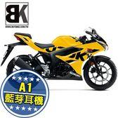 【買車抽液晶】GSX R150 ABS 小阿魯 送A1藍芽耳機(R150AL3)台鈴Suzuki