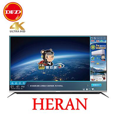 禾聯 HERAN HC-60NC2 液晶電視 60吋 4KUHD 3840X2160 智慧連網 百萬動態對比 公司貨