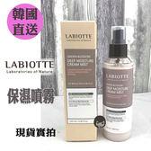 韓國直送 Labiotte 保濕噴霧 145ml