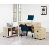 【森可家居】法克橡木5尺書桌組合(含側櫃、活動櫃) 8SB235-2 辦公桌 木紋質感  無印北歐風 MIT
